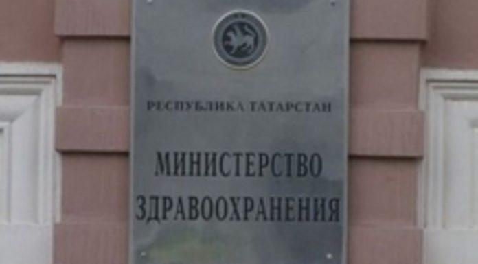 Следствие проводит массовые обыски в Минздраве и Росздравнадзоре Татарстана