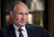 Зарплата врачей должна увеличиваться согласно росту заработных плат в регионах, - Путин