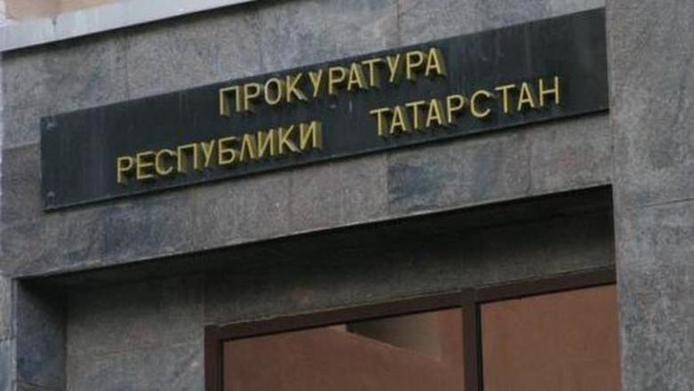 Прокуратура РТ выявила нарушения в работе регионального Минздрава