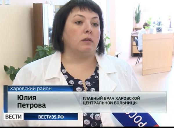 """""""Право первой ночи"""": Вологодский главврач отчитывает сотрудника за общение с прессой"""