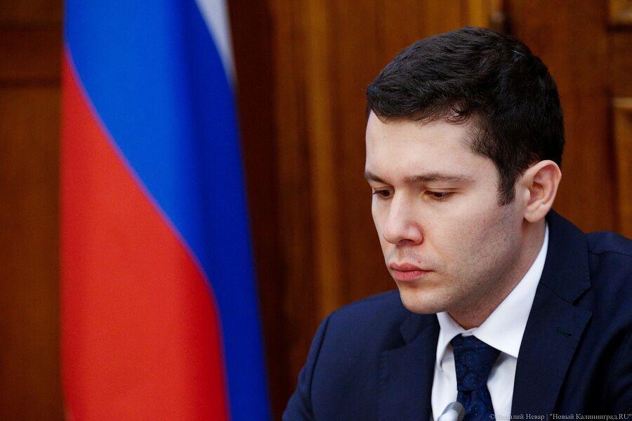 Калининградский губернатор удивился, что пациенты стоят в очереди с 6:45