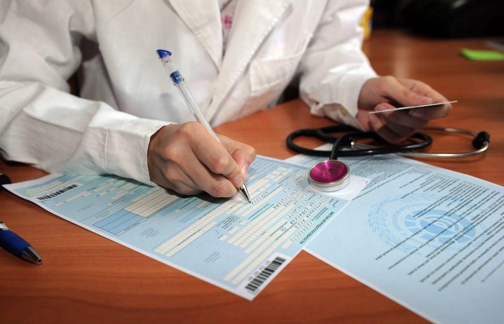 Страховые организации за год оштрафовали крымские медучреждения на 260 млн. рублей