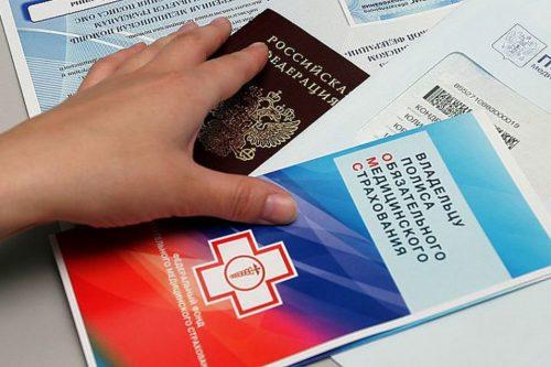 В страховых компаниях исчезает 15% денег российского здравоохранения