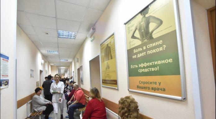 """""""Бережливая поликлиника"""" не спасла новосибирцев от очередей к врачу"""
