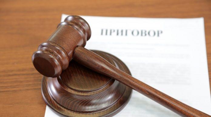 Житель Чувашии получил условный срок за удержание медработников в квартире