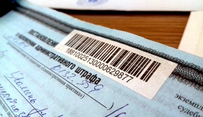 В Амурской области врача-терапевта оштрафовали за приписки