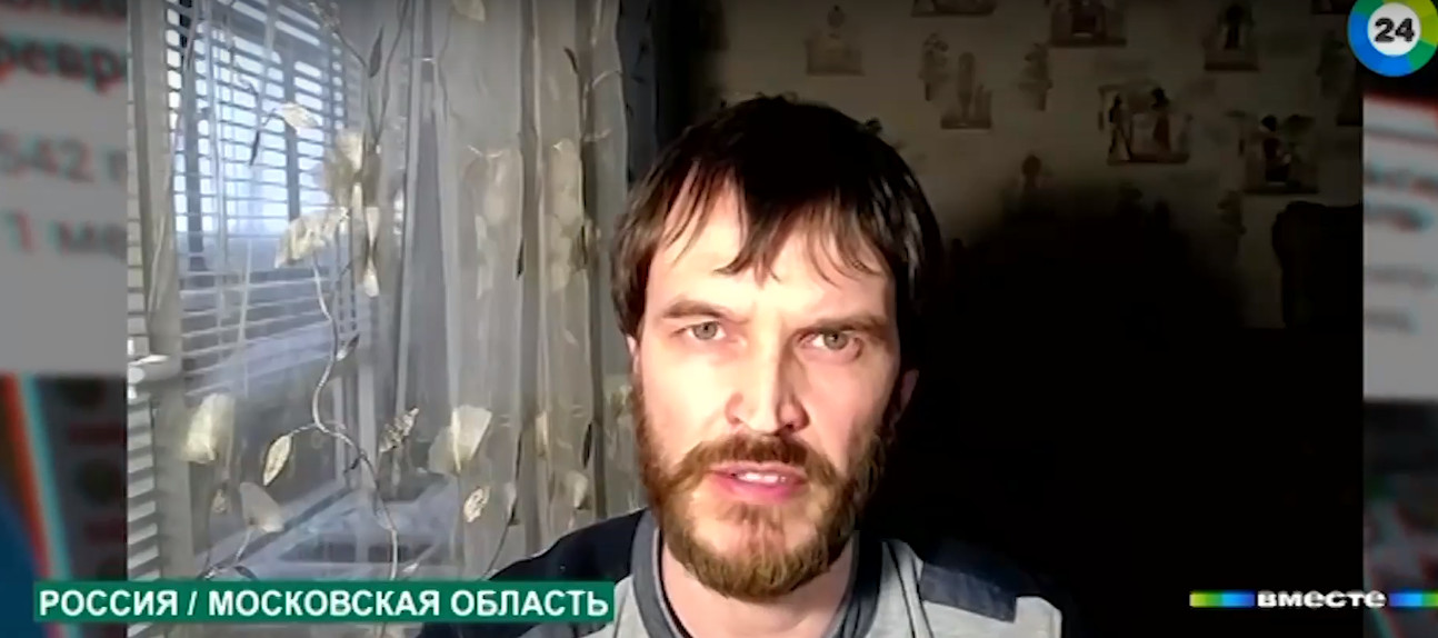 """Почему в России процветает """"ВИЧ-диссидентское"""" мракобесие"""
