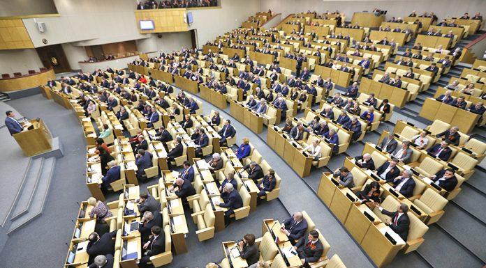 Госдума одобрила в первом чтении законопроект об ограничении ввоза иностранных лекарств