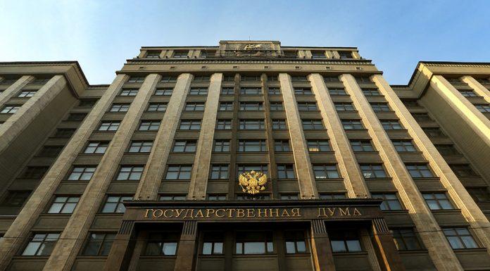 Госдума приняла закон об упрощении регистрации лекарств