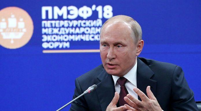 Владимир Путин призвал упростить сертификацию лекарств