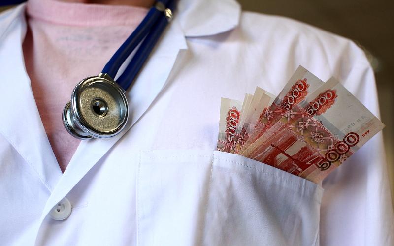 Почему врач обязан брать деньги за свой труд