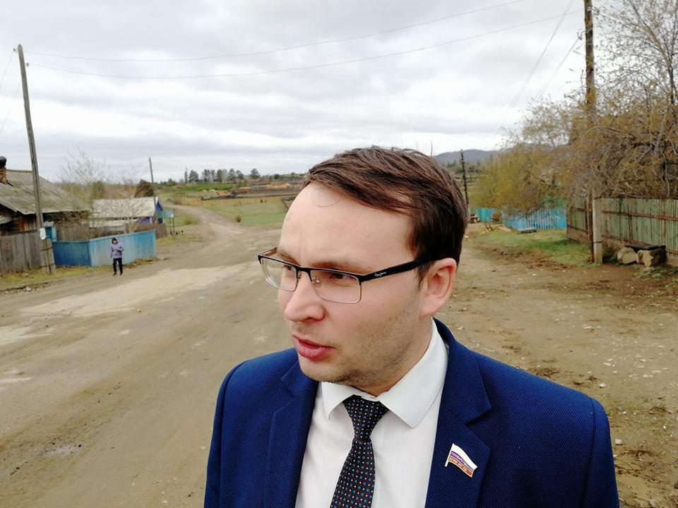 Депутат Госдумы о сокращениях в Петровск-Забайкальском: В целом совершенно непонятна их логика