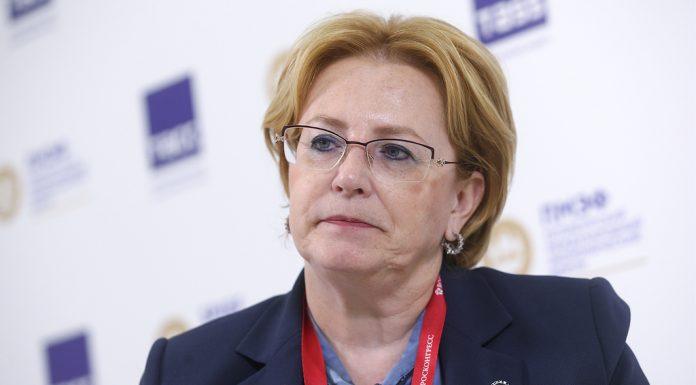 Скворцова выступила за усиленный контроль за системой ОМС