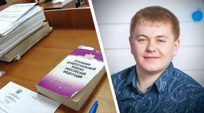 «Задумываюсь уйти из профессии»: пермского врача-гематолога обвиняют в смерти пациентки