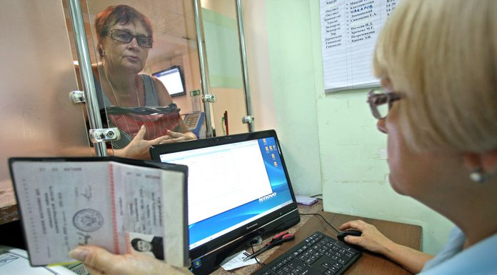 Минкомсвязи через суд потребует у Минздрава 90 млн. руб. за свою работу