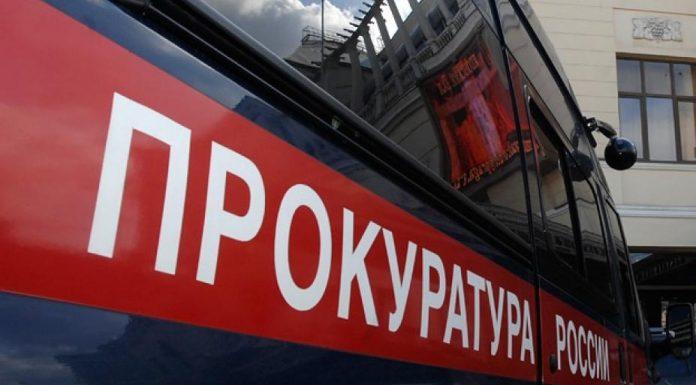 Прокуратура Ленинградской области нашла множественные нарушения в работе скорой помощи