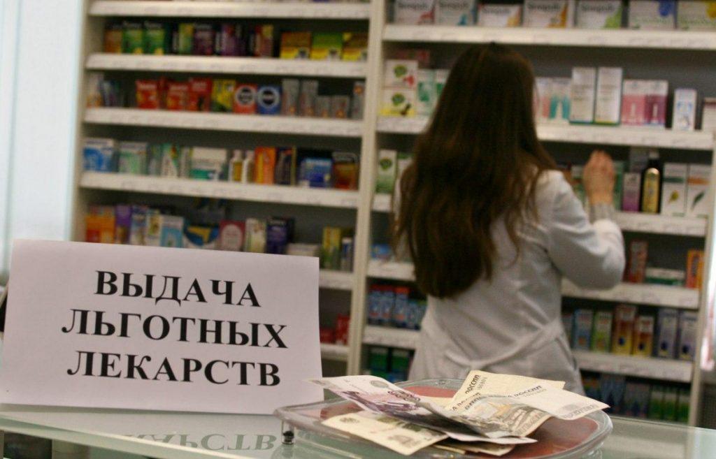 В Башкирии проблемы дефицита лекарств для льготников решат к июню