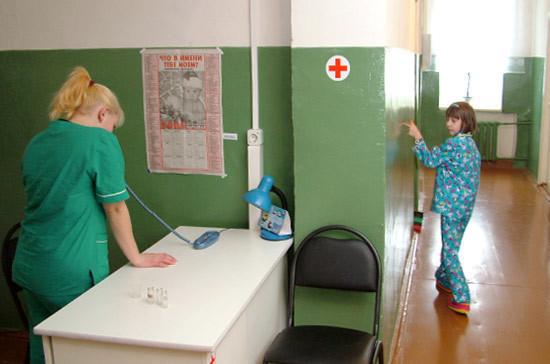 Парламент проконтролирует решения о ликвидации сельских больниц