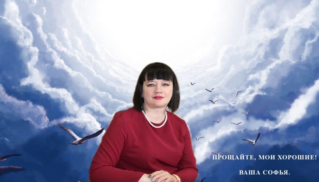 """""""Смерть ВИЧ-диссидентки"""": как россиянка свела в гроб детей во имя идеи"""