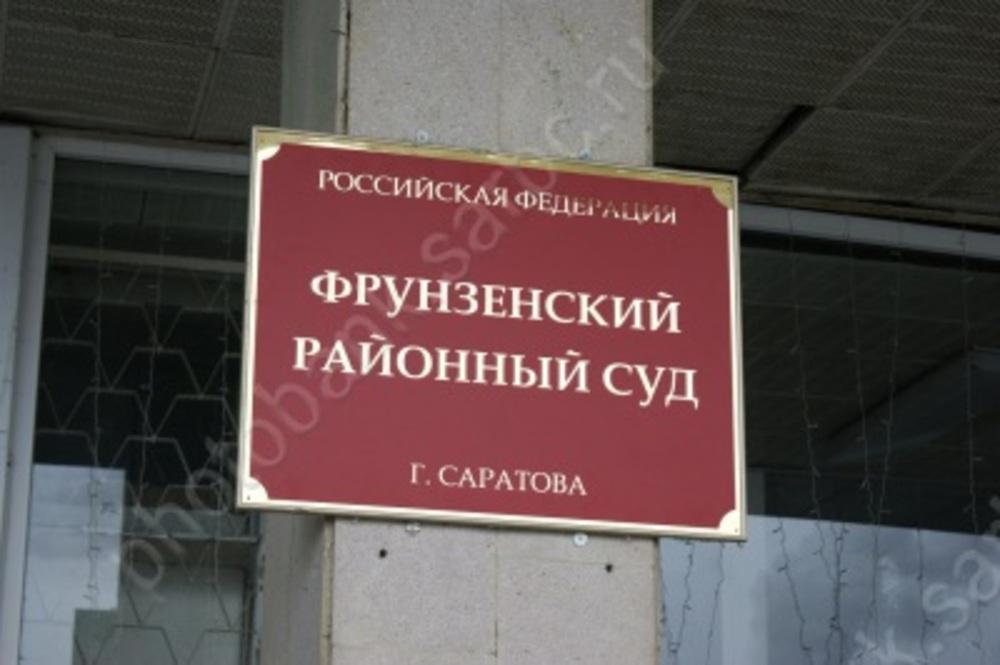 В Саратове общественную организацию диабетиков признали иноагентом и оштрафовали на 300 тысяч рублей