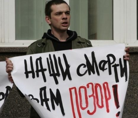 Вспомним всех поименно… В России каждый день умирают 80 ВИЧ-инфицированных.