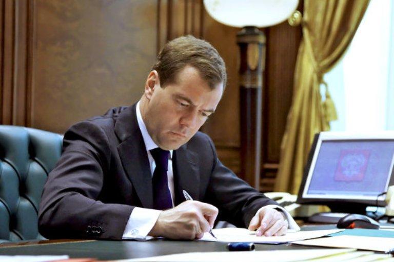 В России утвердили Положение о единой информационной госсистеме в сфере здравоохранения