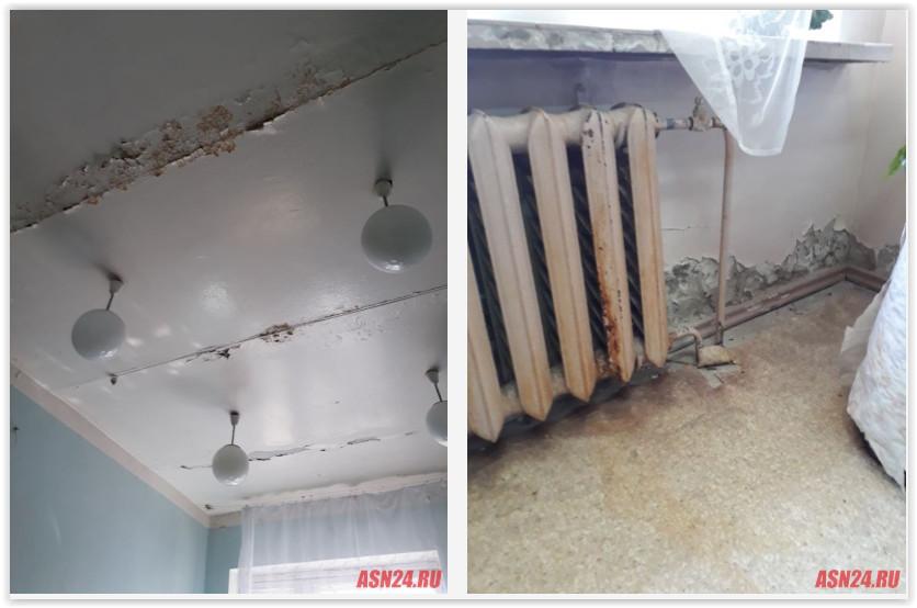 Житель поселка Дипкун Тындинского района пожаловался на ужасное состояние амбулатории. По его словам, стены в медучреждении покрыты грибком, кровля течет, радиаторы отопления пришли в негодность. Плюс к этому в амбулатории в поселке, в котором живет почти полторы тысячи человек, нет ни одного врача. Грибок и текущая кровля В распоряжении АСН24 оказались фотографии, по которым можно оценить состояние здания.