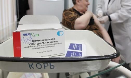 Петербургским больницам запретили госпитализацию без справок о вакцинации против кори
