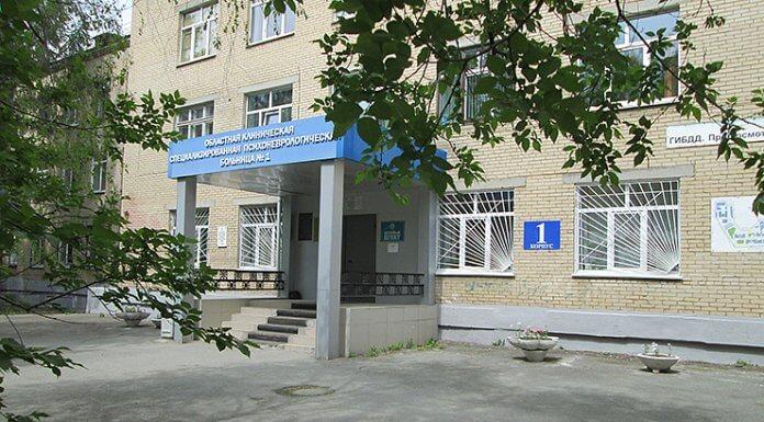 Психиатрическая больница в Челябинске