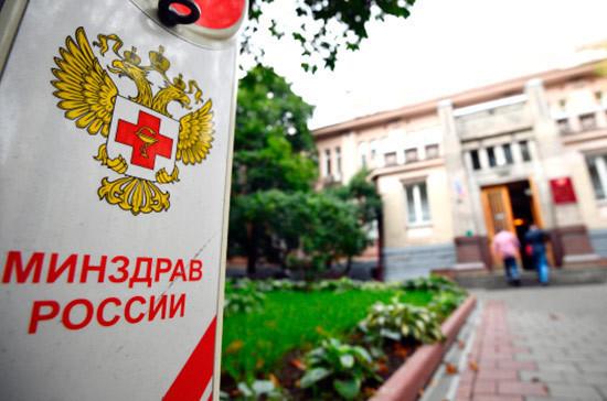 Здравоохранение России отстает как от развитых, так и от развивающихся стран