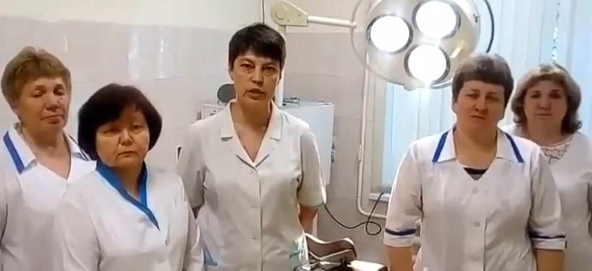 медики
