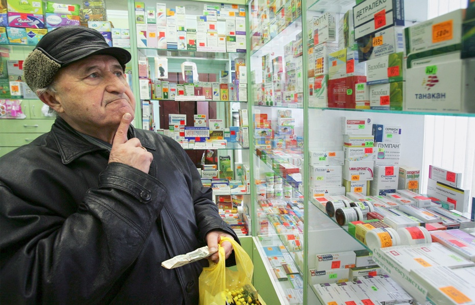 Опрос: 69% россиян предпочитают отечественные лекарства