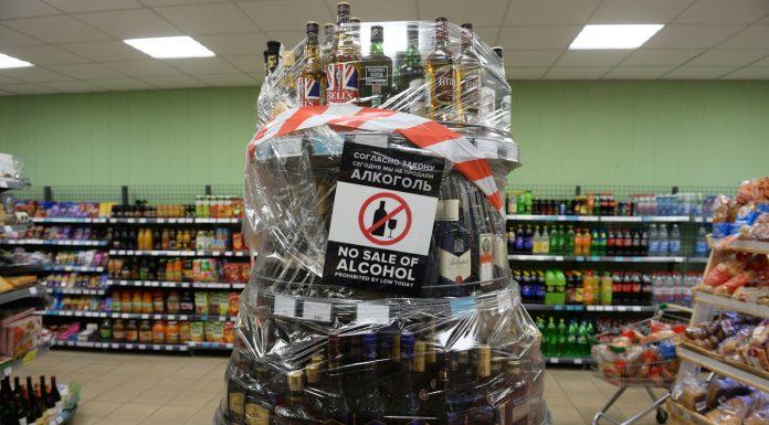 Минздрав хочет запретить продажу алкоголя в спальных районах