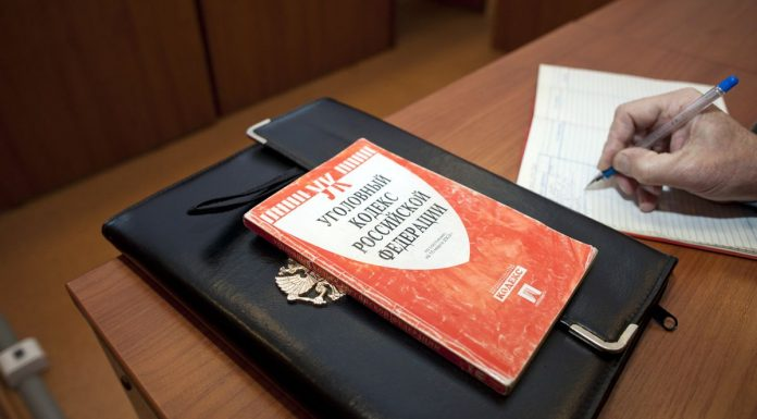 Экс-министра здравоохранения Северной Осетии обвинили в растрате 25 млн руб.