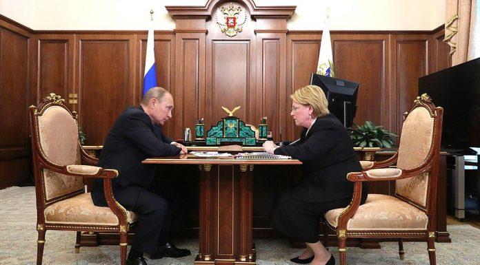 Скворцова рассказала Путину о росте медицинского туризма