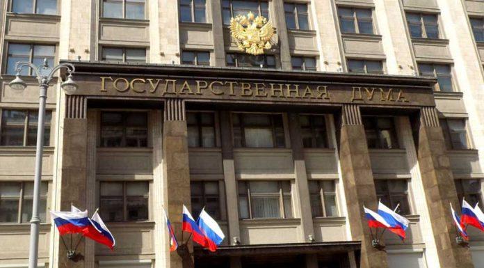 Госдума в первом чтении поддержала расширение списка орфанных заболеваний