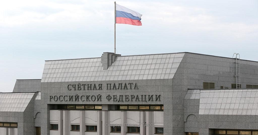Счётная палата предложила Минздраву увеличить в госзакупках долю отечественных лекарств