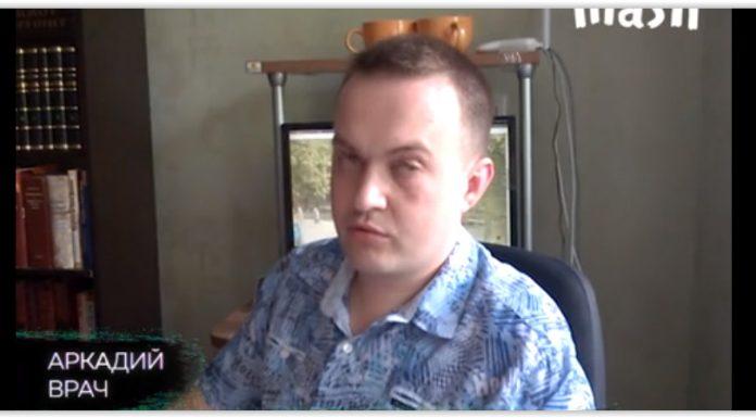 35-летний врач-терапевт Аркадий Тарасов