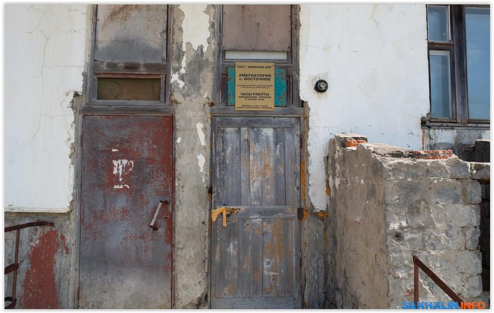 Амбулатория в селе