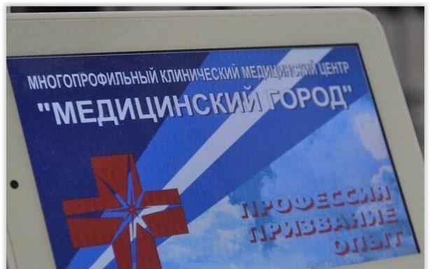 В Тюмени отменили запрет для врачей на критику своей работы и государства в соцсетях