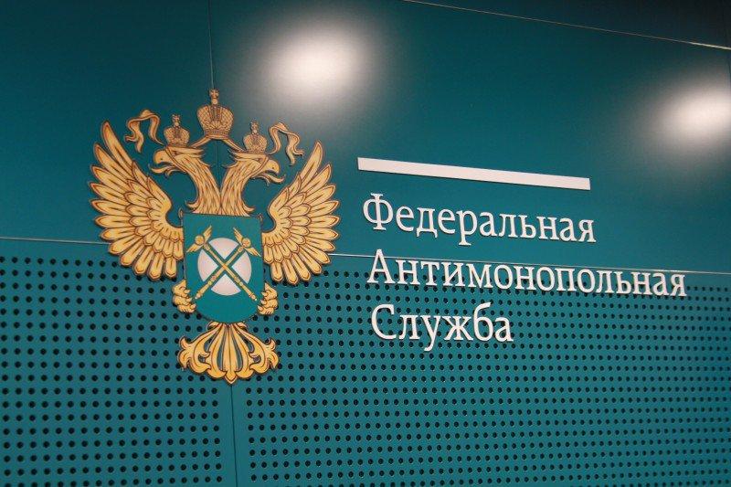 УФАС нашло нарушение закона о защите конкуренции в Нижегородском Минздраве