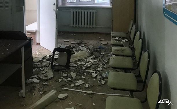 В южно-сахалинской детской поликлинике на пациентов обрушился потолок