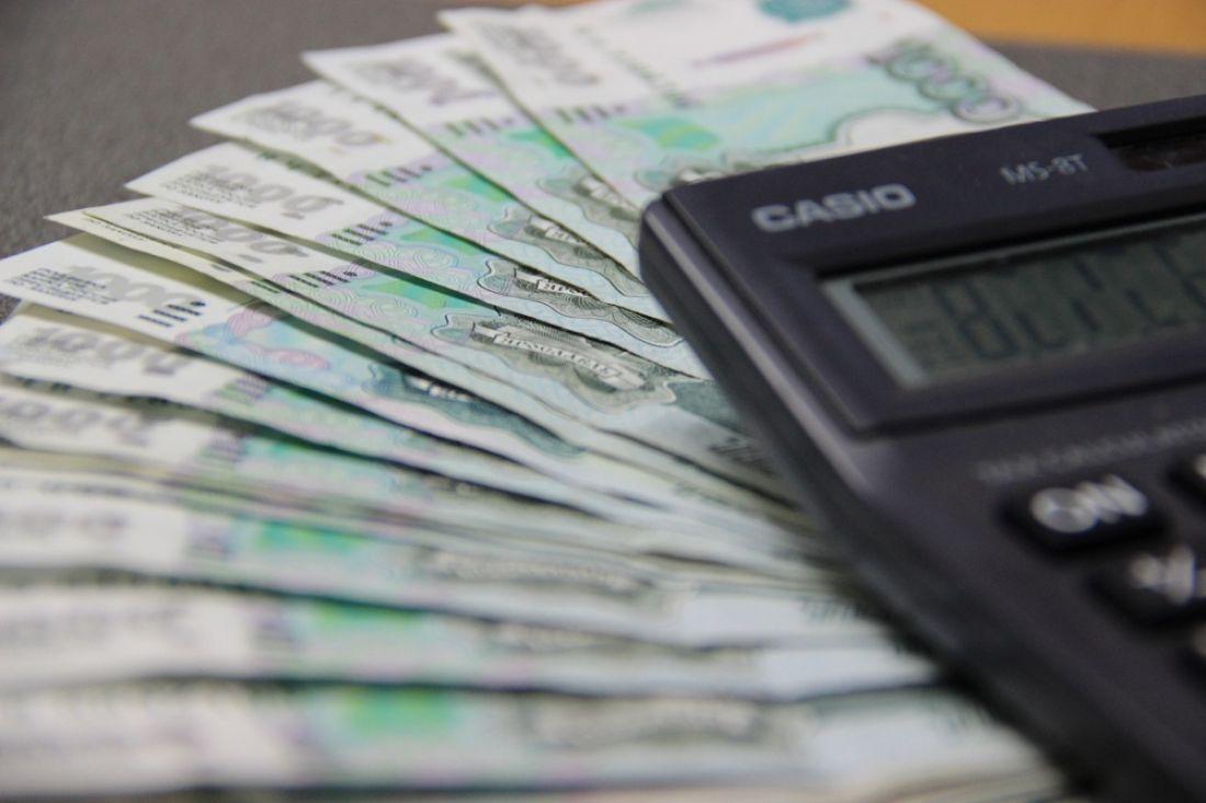 Сотрудник якутского Минздрава попался на нецелевом использовании бюджетных средств