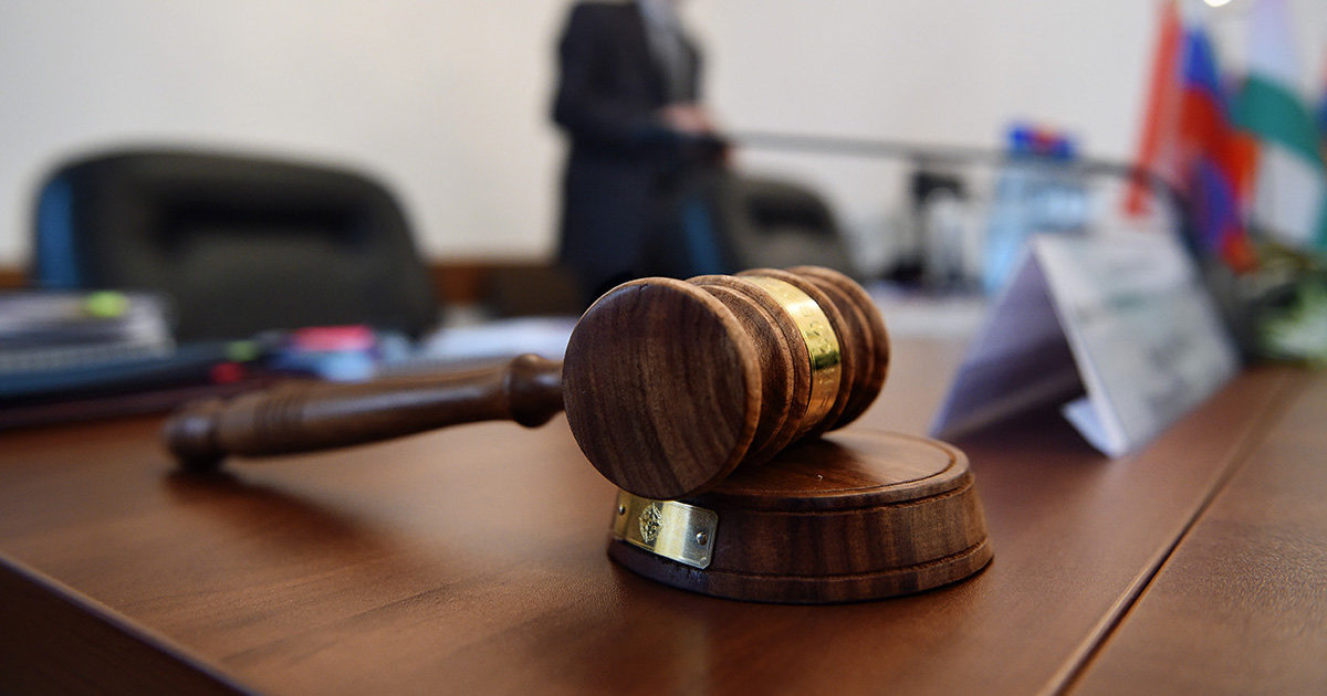 Суд отклонил иск против РАН, назвавшей гомеопатию лженаукой