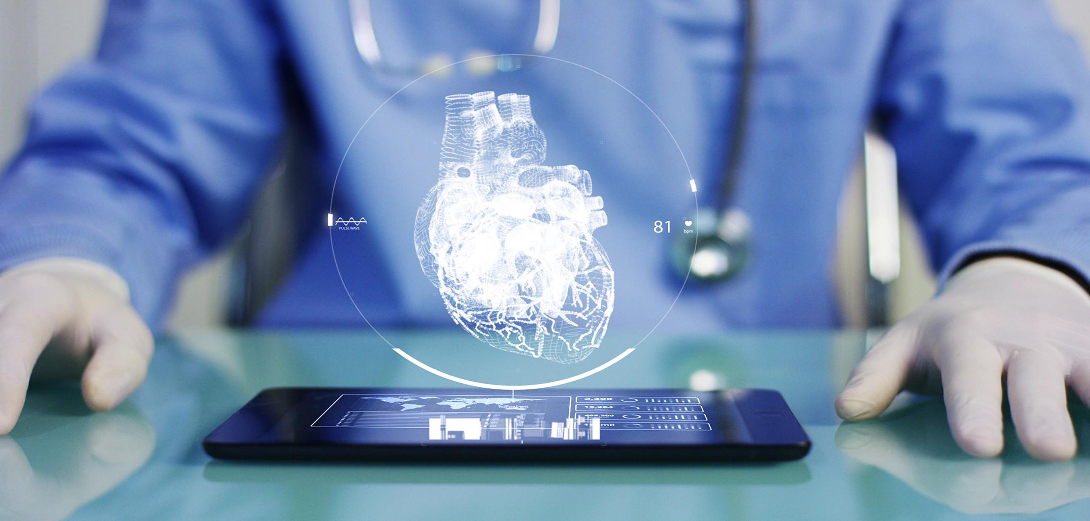 Медицина будущего