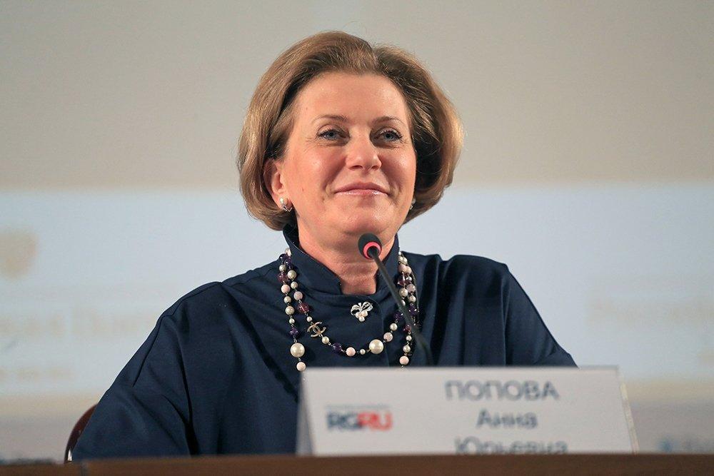 Руководитель Роспотребнадзора, Главный государственный санитарный врач профессор Анна Попова