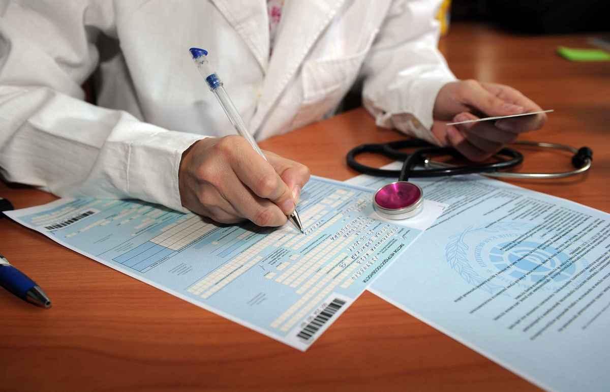 Минздрав заявил о снижении количества выданных больничных в 2017 году