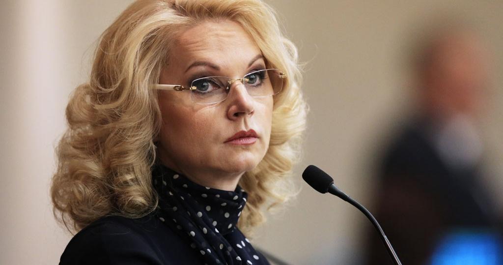 Голикова поручила Минздраву доработать законопроект о декриминализации обезболивающих