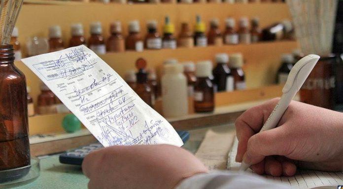 Минздрав Нижегородской области подписал договор на поставку лекарств по рецептам