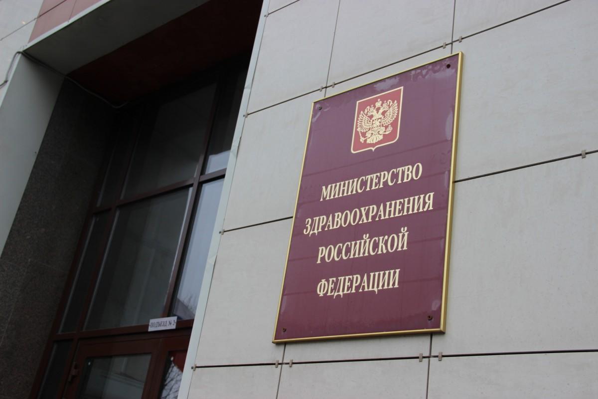 """Минздрав выбрал самые """"здоровые"""" и """"больные"""" регионы России"""